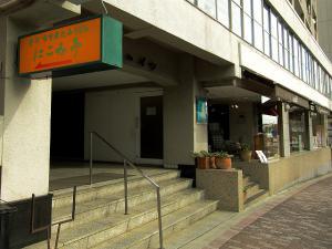 0105-nagoya-28-S.jpg