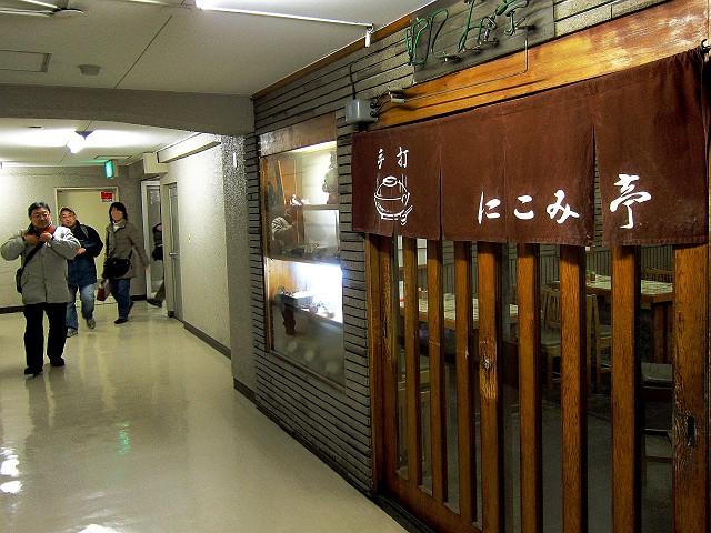 0105-nagoya-30-S.jpg