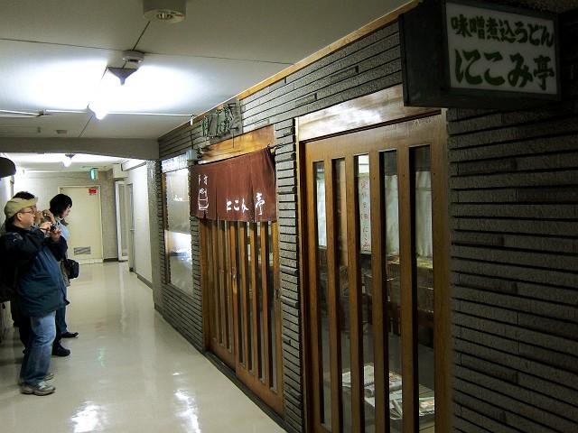 0105-nikomi-02-T.jpg