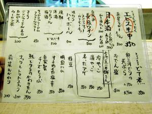0105-tamon-05-S.jpg