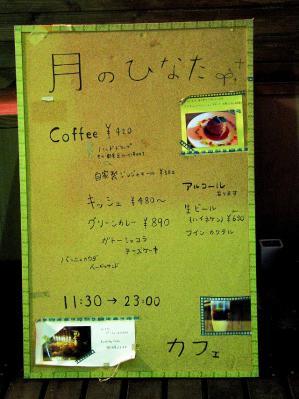 0105-tukinohinata-02-S.jpg