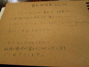 0105-tukinohinata-07m-M.jpg
