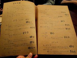 0105-tukinohinata-11m-M.jpg