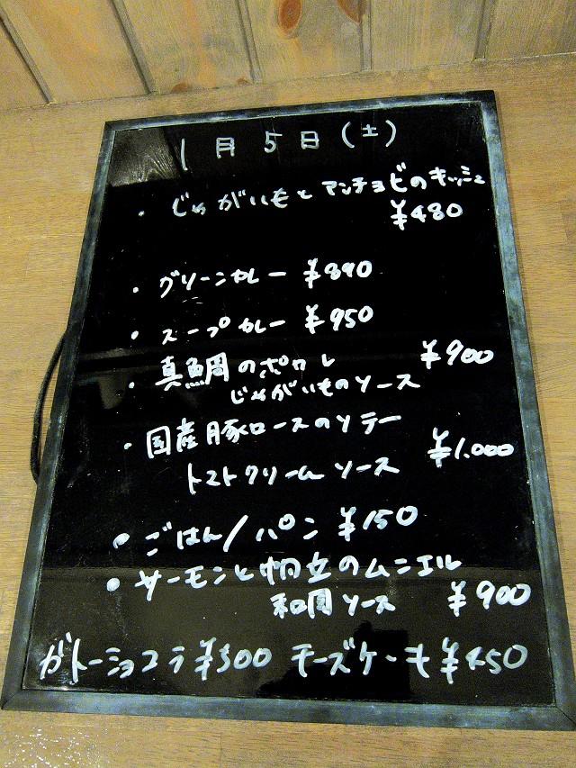 0105-tukinohinata-12-S.jpg
