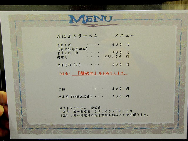 0106-marujyou-02-S.jpg
