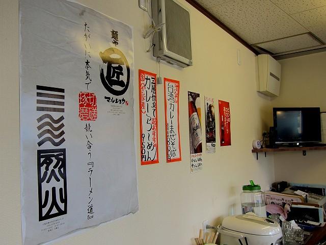 0106-marusyou-03-S.jpg