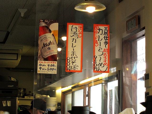0106-marusyou-05-S.jpg