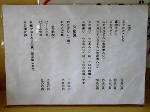 0108-kadokko-03-M-S.jpg