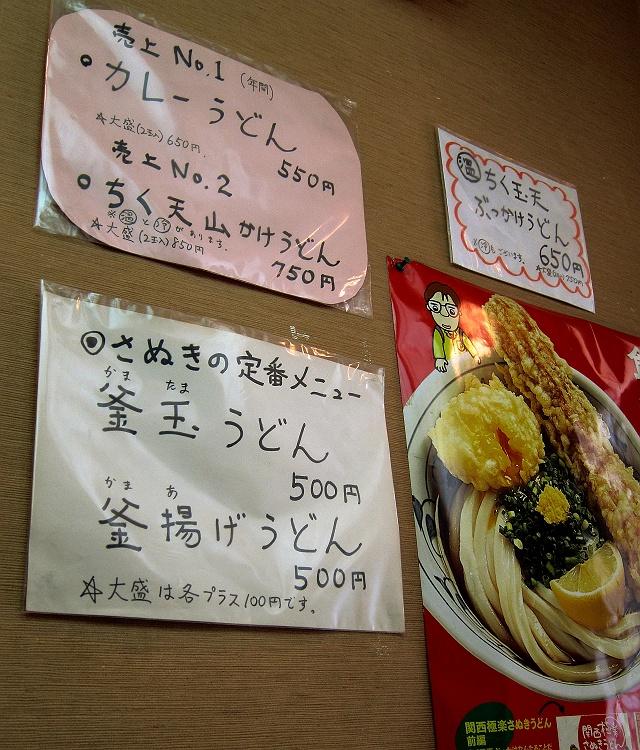 0108-kadokko-05-S.jpg