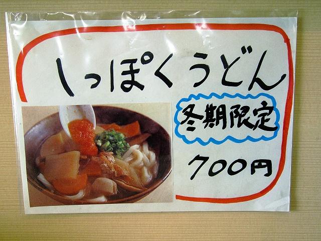 0108-kadokko-06-S.jpg
