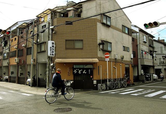 0108-kadokko-09-S.jpg