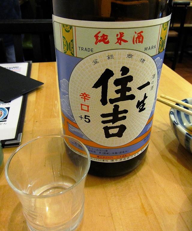 0108-sougetu-07-S.jpg