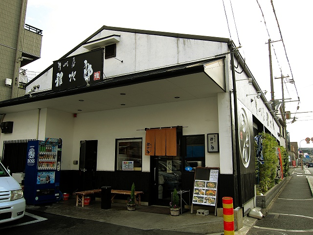 0109-masajirou-02-S.jpg
