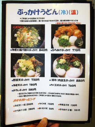 0109-masajirou-07-M-M.jpg