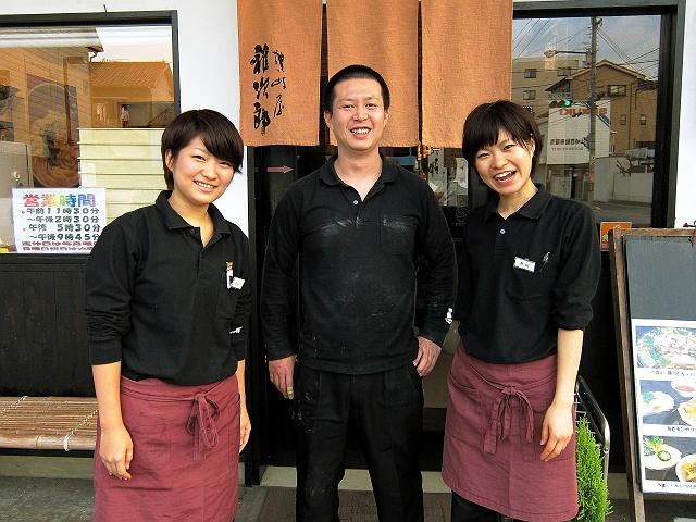 0109-masajirou-21-S.jpg