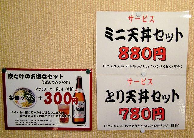 0111-ubara-07-S.jpg