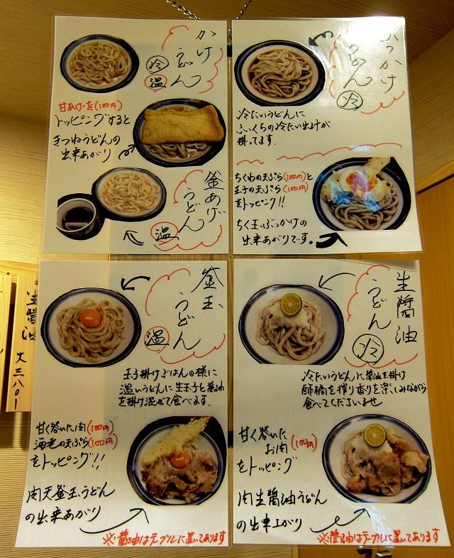 0112-sanku-03-S.jpg