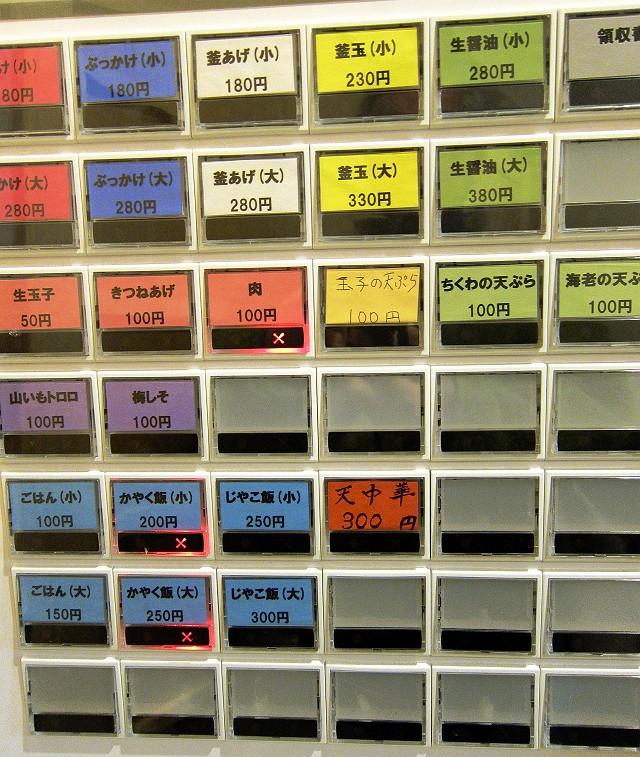 0112-sanku-04-S.jpg