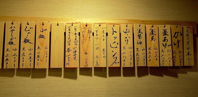 0112-sanku-05-S.jpg