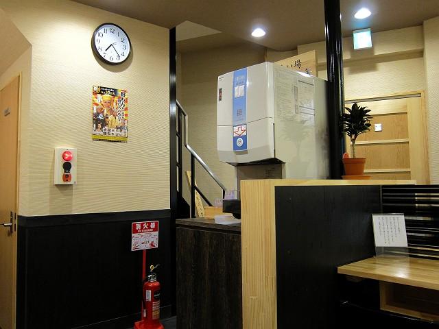 0112-sanku-11-S.jpg