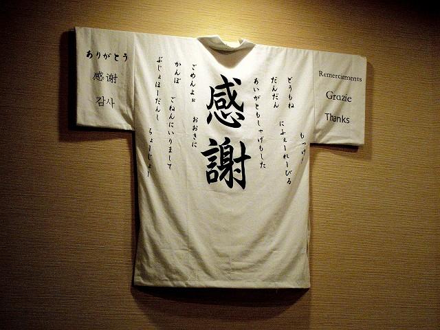 0112-sanku-12-S.jpg