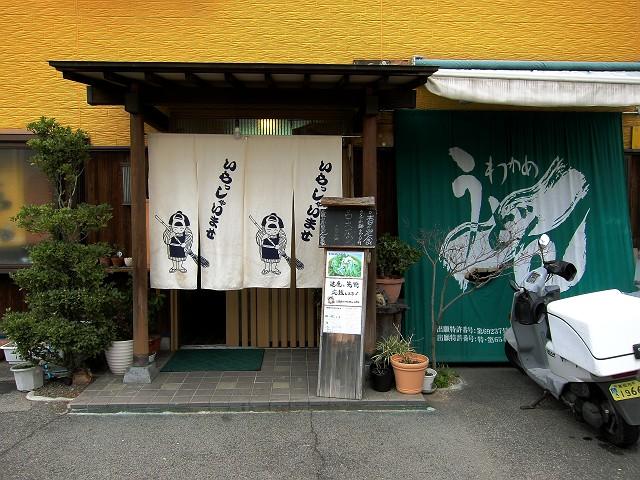 0113-hanaakari-02-S.jpg