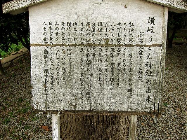 0113-kamakiri-18-S.jpg