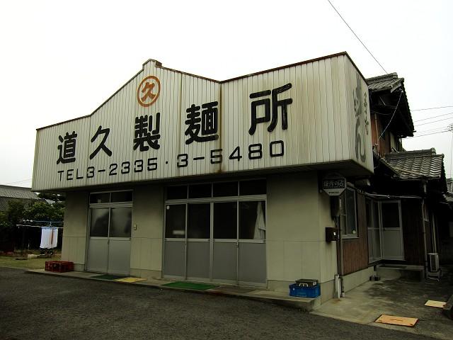 0113-kitihisa-11-S.jpg