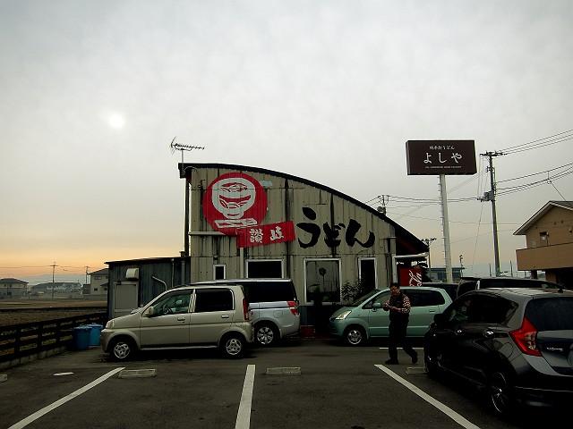 0113-sanuki-18-S.jpg