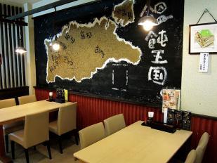0114-sansan-04-S.jpg