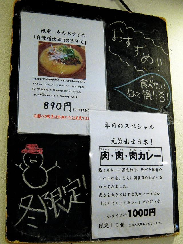 0114-sansan-08-M.jpg