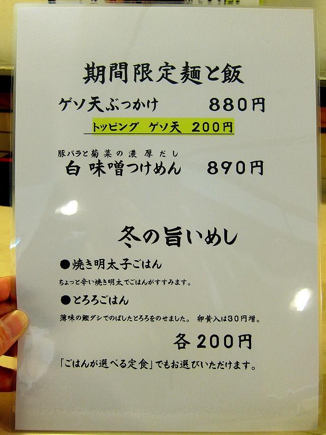 0114-sansan-12-S.jpg
