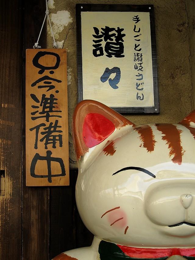 0114-sansan-13-S.jpg