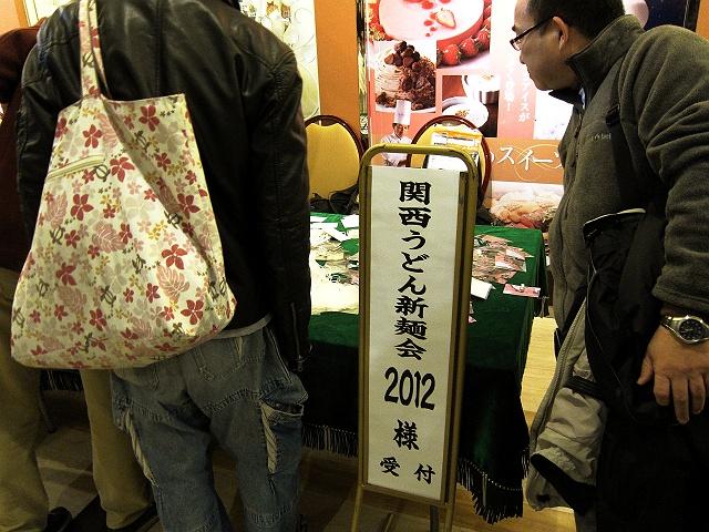 0115-sinmenkai-03-S.jpg