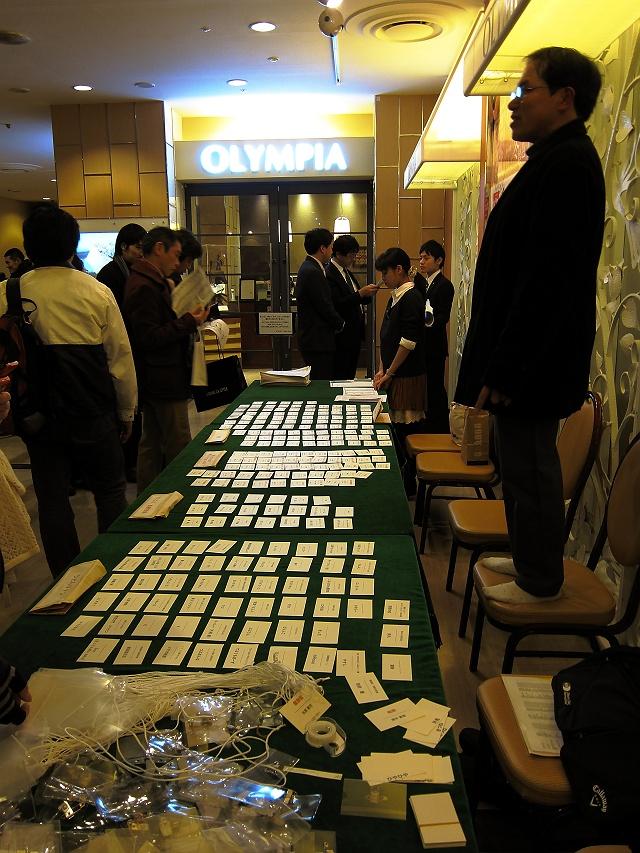 0115-sinmenkai-04-S.jpg