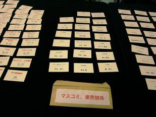 0115-sinmenkai-08-M-M.jpg
