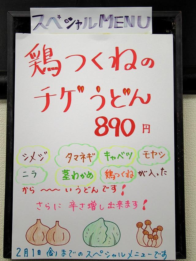 0119-TKU-02-S.jpg