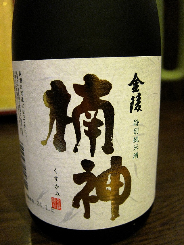 0119-sansyu-07-S.jpg