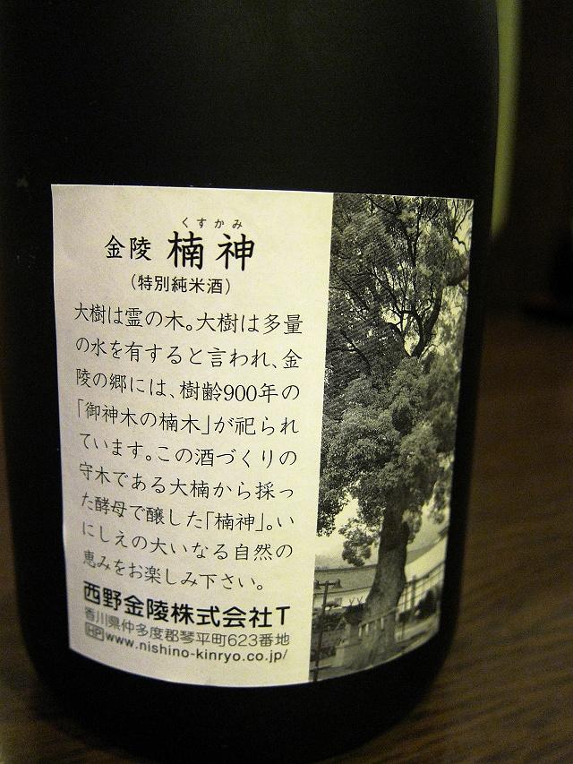 0119-sansyu-08-S.jpg