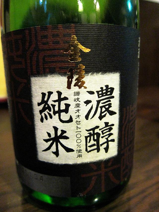 0119-sansyu-10-S.jpg