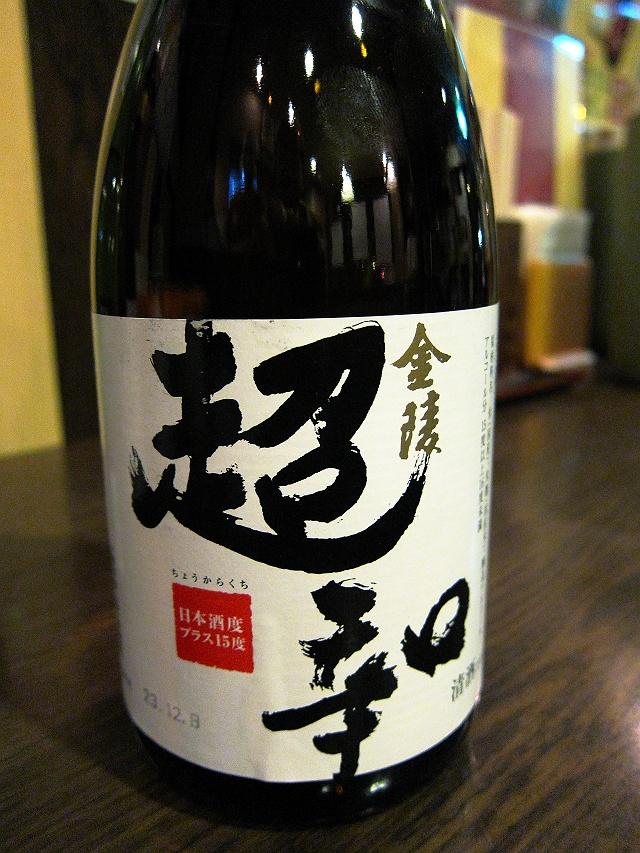 0119-sansyu-11-S.jpg