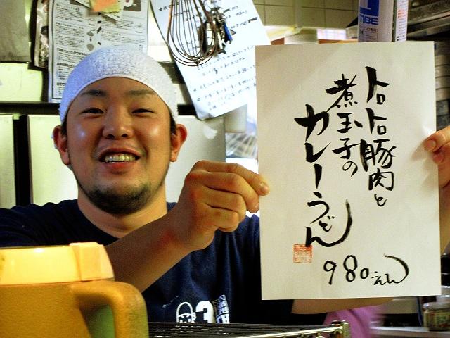 0119-sansyu-13-S.jpg