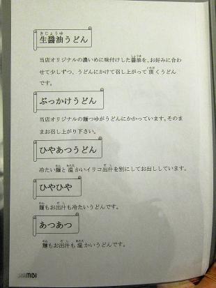 0123-byakuan-04-M-S.jpg