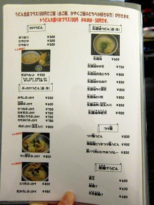 0123-byakuan-06-M-S.jpg