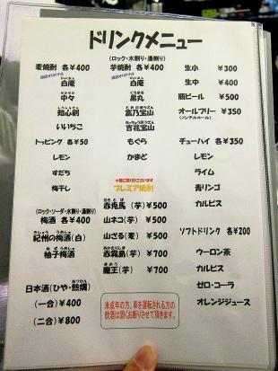 0123-byakuan-08-M-S.jpg