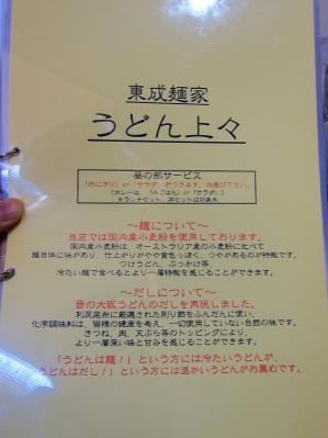 0126-jyoujyou-03-S.jpg