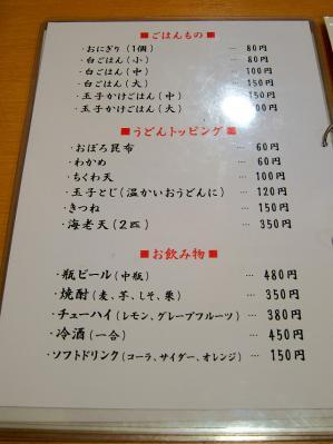0126-jyoujyou-04-S.jpg