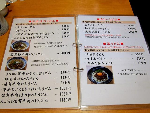 0126-jyoujyou-05-S.jpg