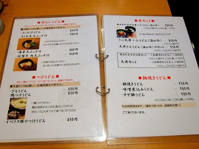 0126-jyoujyou-06-S.jpg