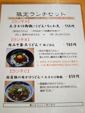 0126-jyoujyou-07-S.jpg